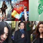 한국 판타지 소설을 돌아보며: [4] 정체성, 과제 그리고 나