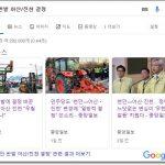 조선일보 중앙일보