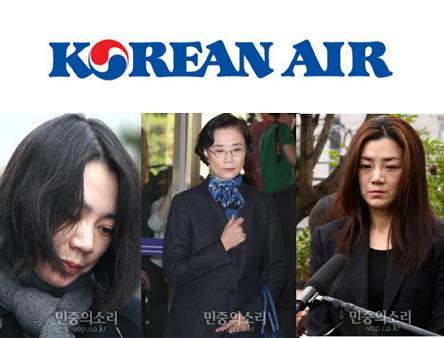대한민국을 상징하는 단어와 국기를 유일하게 사용할 수 있는 국책항공사 대한항공을 상징하는 이미지는 이제 '갑질'이다. 갑질의 삼위일체, 조현아, 조현민, 이명희 (사진 제공: 민중의소리)