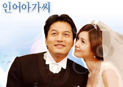 중국 CCTV에서 방영돼 시청률 1위를 차지한 '막장드라마'의 전설 인어아가씨(2002)