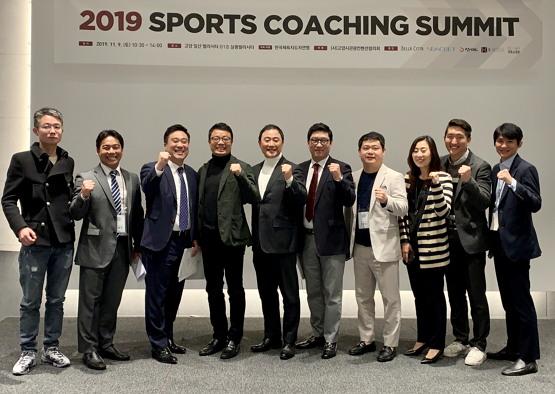 2019년 한국체육지도자연맹의 첫 모임. 이사 자격으로 참가했다.