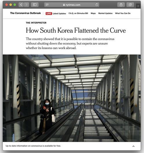 뉴욕타임스