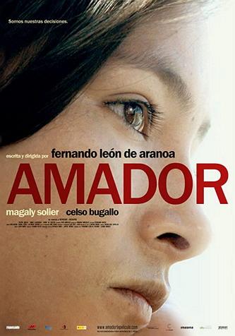 스페인 영화 '아마도르'(2010)에는 아버지의 죽음을 숨기고 연금을 타먹는 딸과 간병인의 이야기가 나옵니다.
