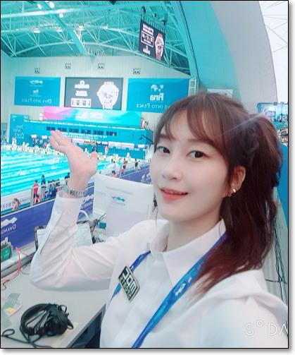 2019년 광주세계수영선수권대회 해설위원으로 참가 당시