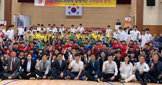 두드림 스포츠 '우리들의 경기' 행사