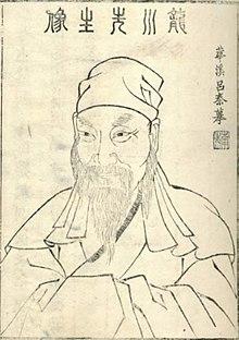 진량(陳亮; 1143년~1194년)은 유물론적 철학을 바탕으로