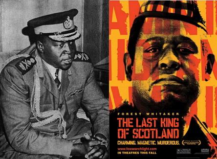 아프리카의 히틀러 이디 아민(1923년 혹은 1925년~2003년)과 그를 소재로 한 영화 '라스트 킹' (2006). 이디 아민을 축출한 사람이 바로 에레레레