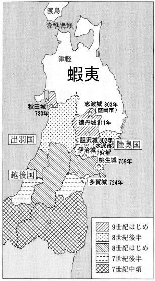 동북지역정복전쟁(에도 정벌)의 양상을 표현한 지도 (원본 출처: 야마 하루오)
