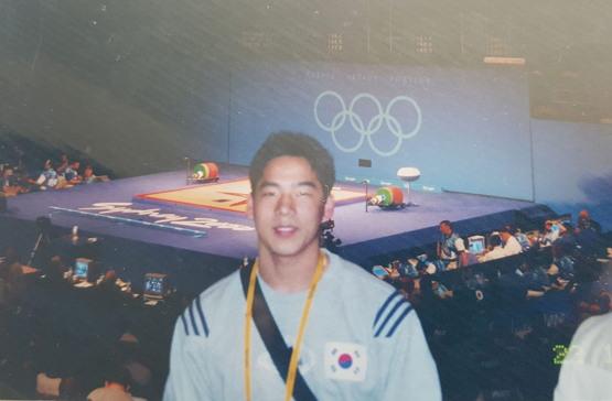 2000년 시드니 올림픽 역도 경기장에서