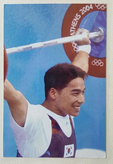 '미소천사'라는 별칭을 얻은 2004년 아테네 올림픽 은메달 획득 경기 당시