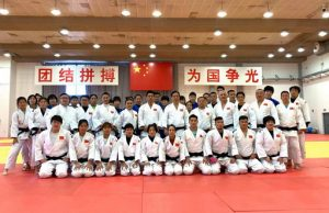 2020년 중국 유도 국가대표선수들과 코칭 스텝과 함께