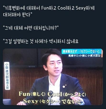 '펀쿨섹', 전설(?)의 시작.