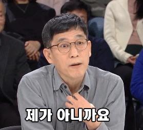 JTBC 신년토론 (2020. 1. 1.) 중에서