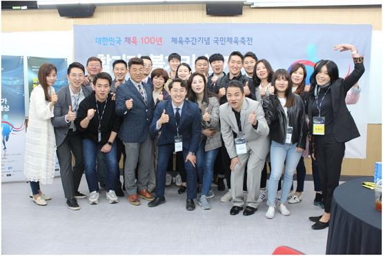 2019년 경희대학교 스포츠콘텐츠융합연구실 박사 및 석사 선생님들과 체육 100주년을 맞이하여 한국체육학회가 건국대학교에서 진행한 스포츠 100인 100강에 참가