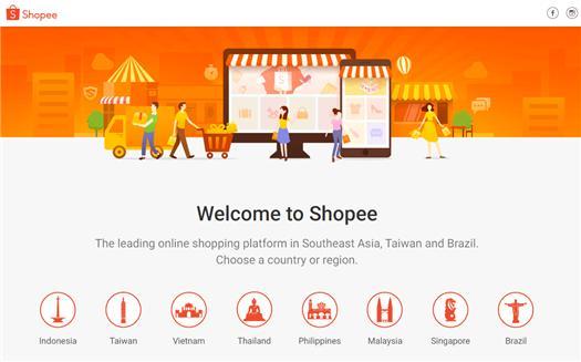 동남아시아의 유력 쇼핑몰 쇼피