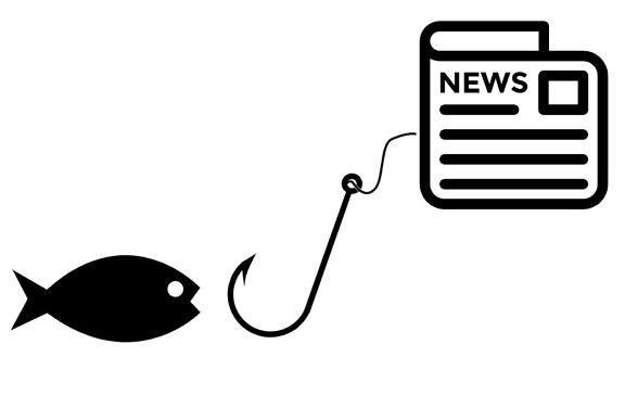 가짜뉴스 피싱 낚시 기사 언론