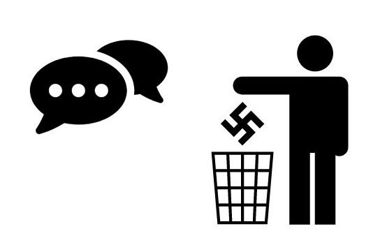 나치 용어는 '금지'된다.