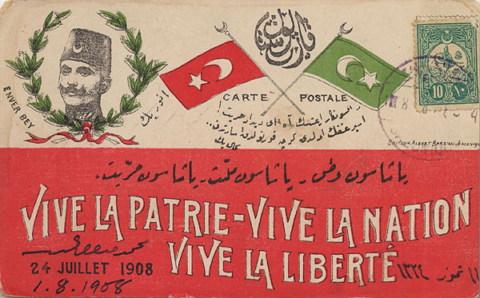 청년튀르크당의 선전지(1908). 터키어와 프랑스어로 '조국 만세, 국가 만세, 자유 만세'라는 문구가 적혀 있다.