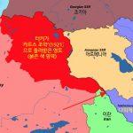 32년만에 '다시' 전쟁: 아르메니아-아제르바이잔 전쟁의 기원 (상)