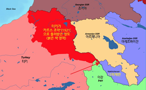 카르스 조약(1921)을 통해 터키는 옛 오스만 제국의 영토를 소련으로부터 돌려받았다. 거기에 그치지 않고, 터키는 나히체반을 아제르바이잔에 복속하길 요구해 같은