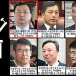 사법농단 판사