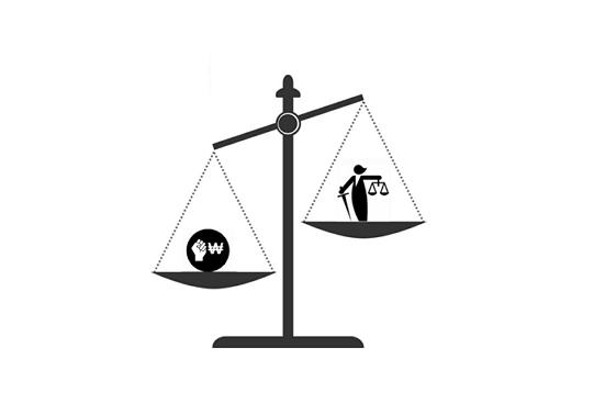 정의 법 법원 검찰