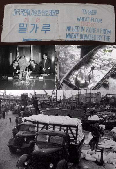 전쟁 뒤 원조의 대명사가 된 밀가루