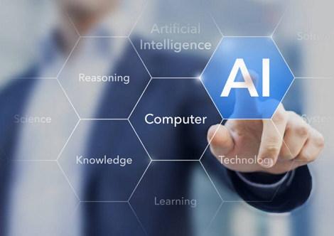 인공지능 AI