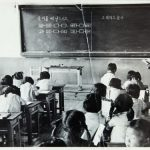 '하늘 아래 첫 학교' 꿈은 이루어진다